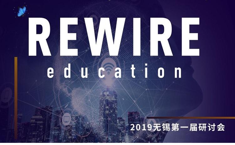 REWIRE: AI & Tech Event